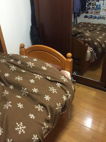 Private room in Kokubunji-city
