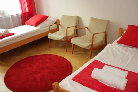 Very central cosy room in the heart of Freiburg - Freiburg im Breisgau