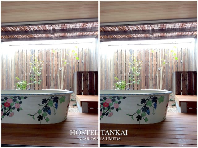 "HOSTEL TANKAI with an open air bath ""503"" - Kita-ku, Ōsaka-shi - Hostel"