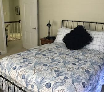 Comfortable, clean, private, and convenient...