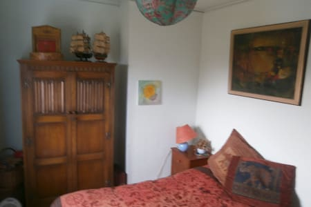 two small rooms in cosy quiet house - Dartington