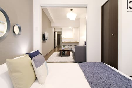 bHotel 560 Comfy Clean 2BR apartment for 4 people