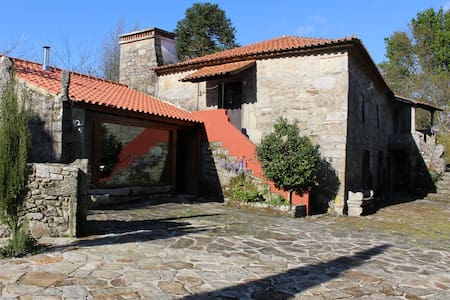 """"""" Casa do Pessegueiro"""" - Vilar de Mouros - Caminha"""