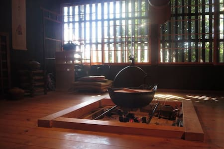 Organic farmhouse Yururiya - Asuka-mura