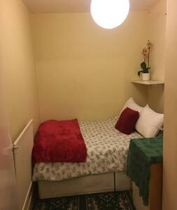 Nice Double room! - Лондон