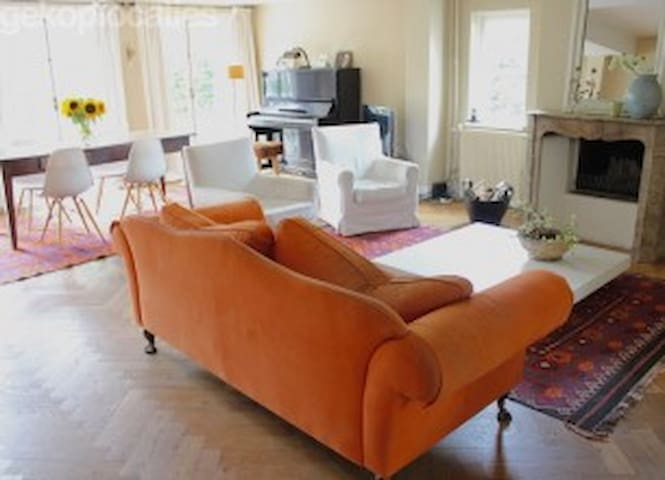 Charming family home with sunny garden. - Badhoevedorp - Maison