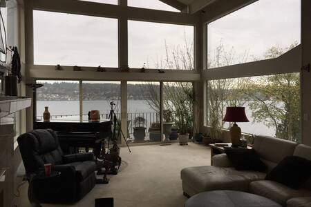 Luxury waterfront home cozy and quiet - Kenmore - Casa