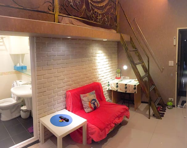 Cozy Loft 5 mins Xinyi MRT Station Nangang Songsha - Xinyi District - Apartment