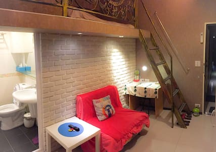 Cozy Loft 5 mins Xinyi MRT Station Nangang Songsha - Districte de Xinyi