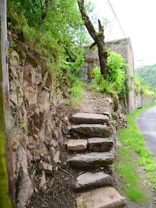 Aveyron Belle Vue - Villefranche-de-Rouergue - บ้าน