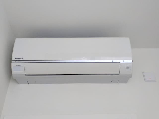 Modern and quiet aircon unit in the room