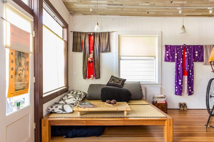 The Miyazaki Bathhouse (Osento) - Walnut Grove - Andere
