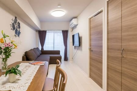 New apartment, Newly renovated, 5 min to station - Toshima-ku - Departamento