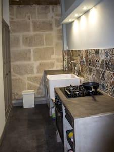 APPARTEMENT DE CHARME SOMMIERES - Sommières - Apartment - 2