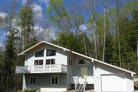 One Mile From Storyland! - Intervale - House
