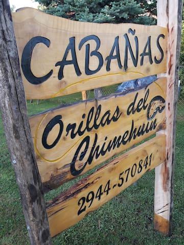 Cabañas Orillas del Chimehuín -Cabaña Chica 4 pax-