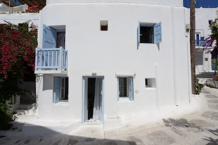 Traditional Studio In The Heart Of Mykonos Town ! - Mikonos