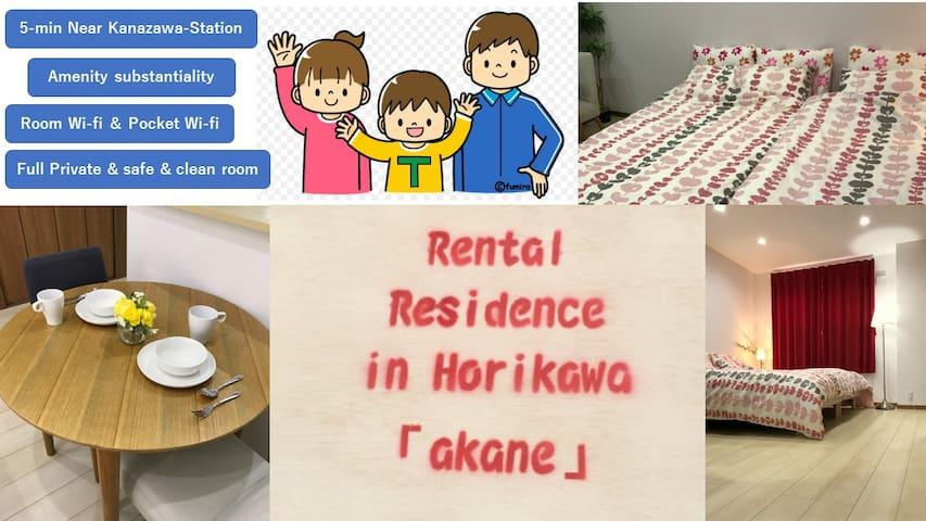 ②金澤八旅「Akane 茜」/Near Station 5min/Car park/Clean