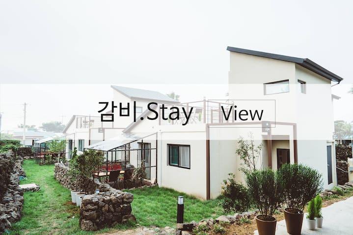 """""""호미하우스-감비.Stay"""" 협재해수욕장 도보1분 제주독채펜션"""