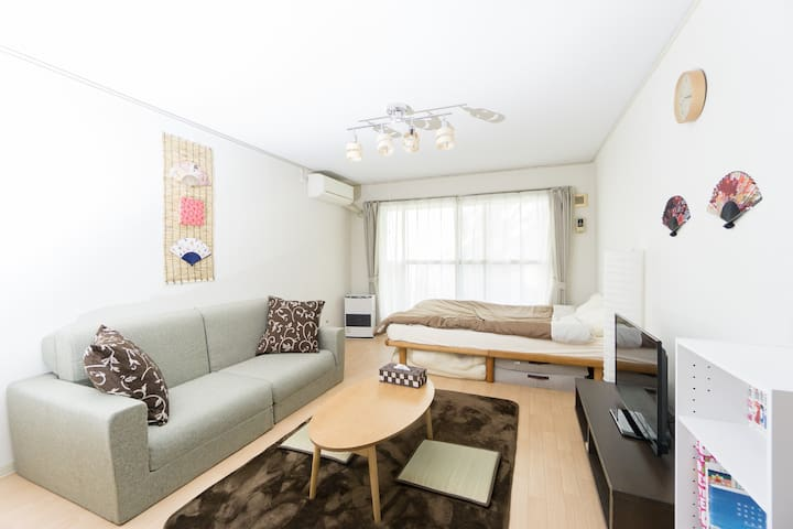 big room Wifi 2st 4min from Sapporo Sheep outside? - 札幌市 - Daire