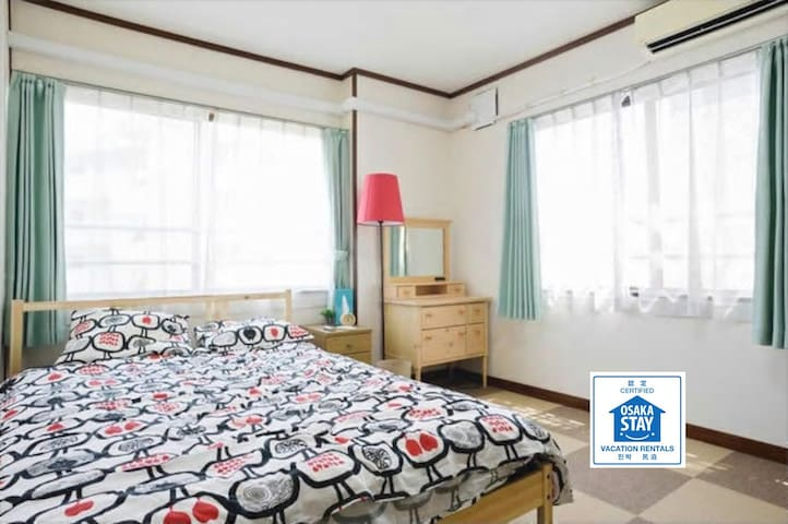 KEN HOUSE  Osaka Castle / Double Room