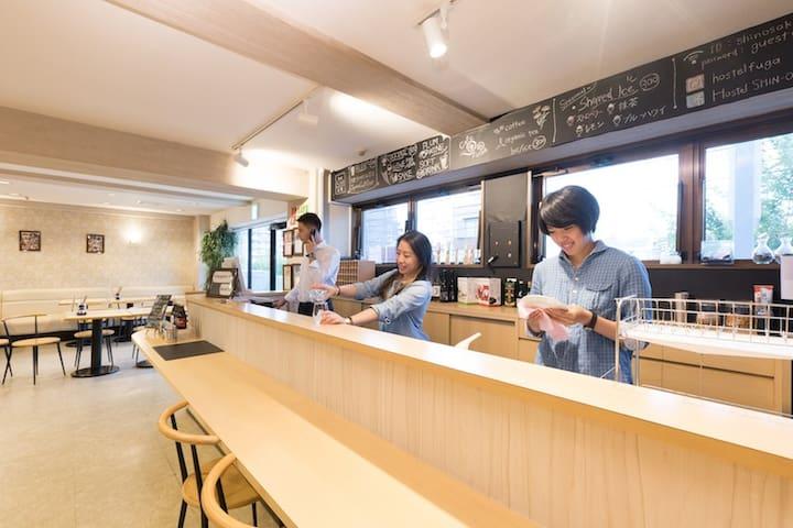 JPN2Beds:#5min#Train#Shin-Osaka#CloseToUmeda&Namba