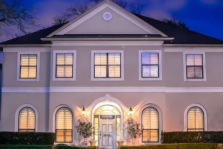 Bellaire Home 5 miles- Gallaria - Bellaire - Haus