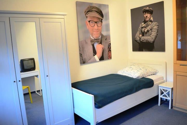 Stadtrand-WG Auszeit - Zimmer Nr. 3