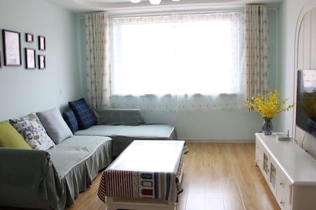 北戴河安心家庭公寓两室两厅(免费停车位) - 秦皇岛市 - Departamento