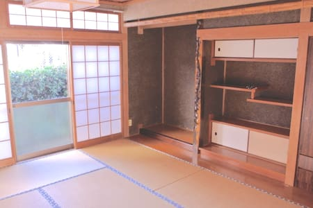 Big Traditional Japanese House for 5pax@UWA #ES60 - Seiyo - Pensione