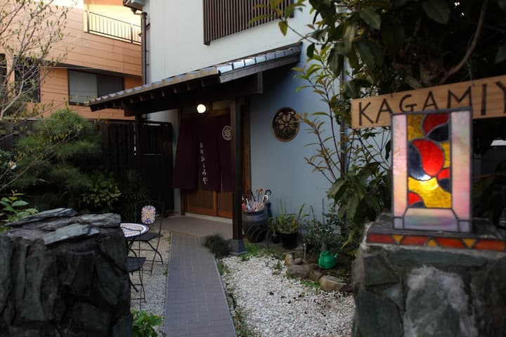 Nagasaki Kagamiya Hanare