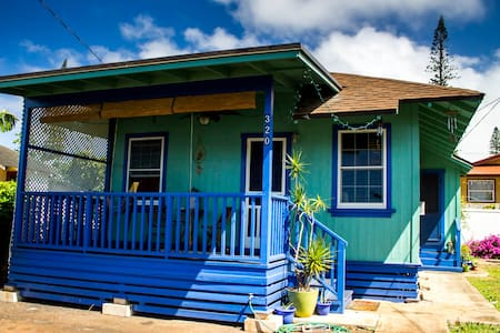 Lanai Guest House - House