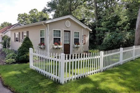 Small home in Grand Haven Township - Grand Haven - Guesthouse