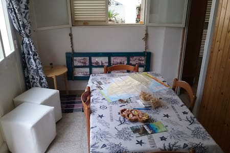 Otranto Easy - Apartment