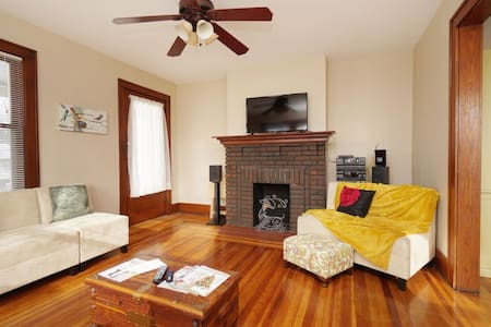 Comfortable Convenient Cottage - Olde West Chester