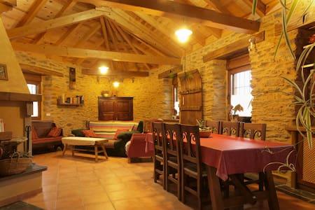 Casa de La Parrada (casa rural ****)