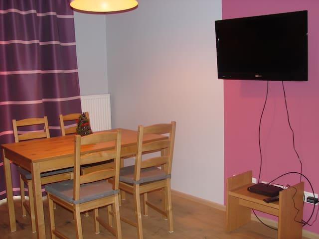 Nowoczesny Apartament Kielce - Kielce - อพาร์ทเมนท์