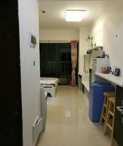 开平市东汇城舒适优雅公寓Easco city cozy apartment - Jiangmen