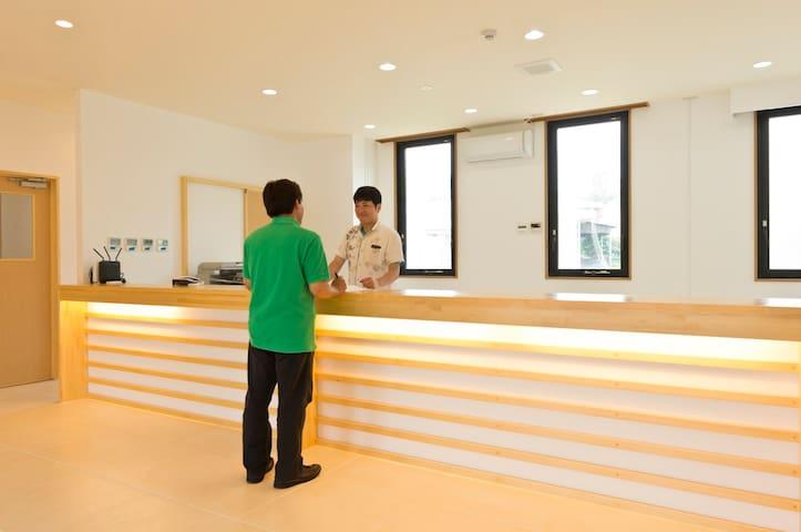 恩納和風ホテル 北海荘 Onna Japanese style hotel Hokkaisou