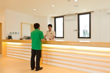 恩納和風ホテル 北海荘 Onna Japanese style hotel Hokkaisou - Onna-son - Inny