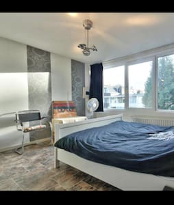 Amstelveen, 2 pers. bedroom, near by Amsterdam - アムステルフエーン