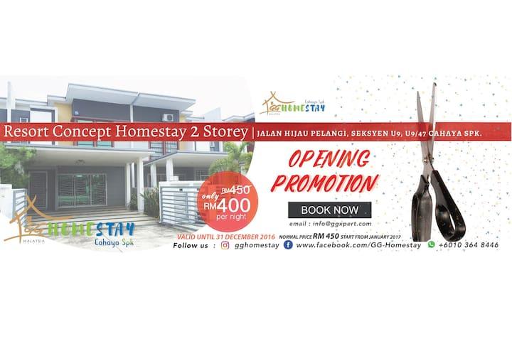 GG HOMESTAY - Shah Alam - House
