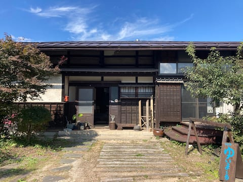 Traditional Japanese Farm House (180yrs)