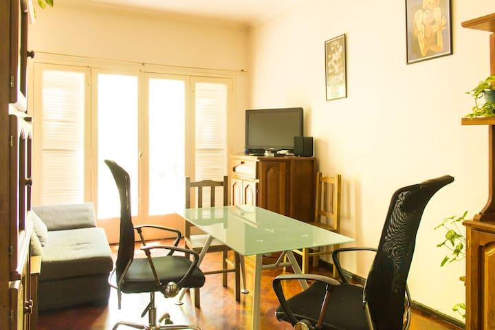 Habitación  privada - เมนโดซา - บ้าน