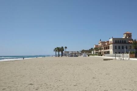 Apartamento playa de Calafell 22A - El Vendrell