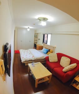 GREAT studio,ONLY 3 mins walk to Taipei City Hall! - Xinyi District