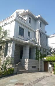 北戴河海景视野别墅,期待与您通行 - Qinhuangdao