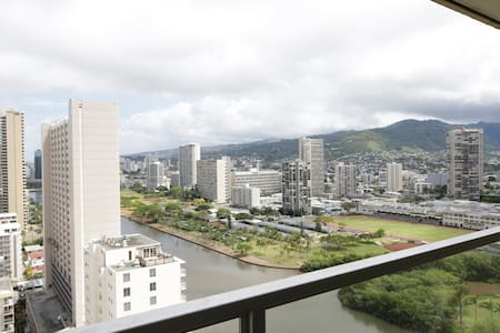 Centrally located with a great view - Honolulu