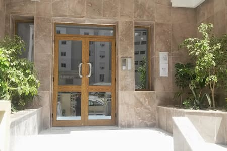 OXYGEN - Haut Standing S+1 Lac II 75m2 - Apartment