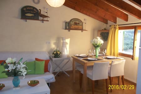 lovely apartment in a small village - S'Arracó